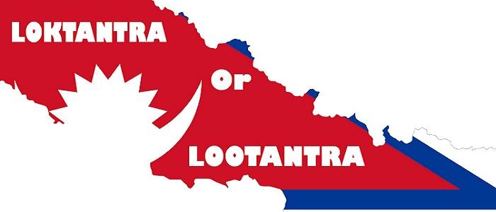 looktantra