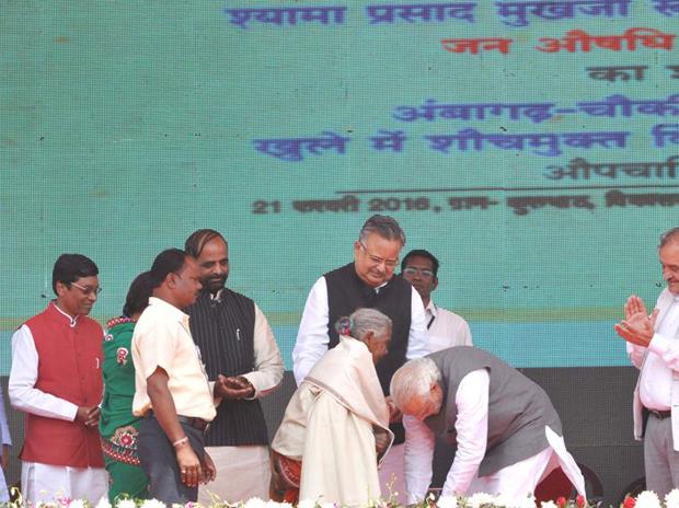 prime minister in chattisgarh