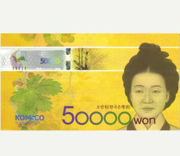 korea_