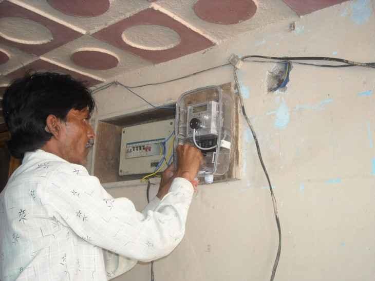 electrcity bill