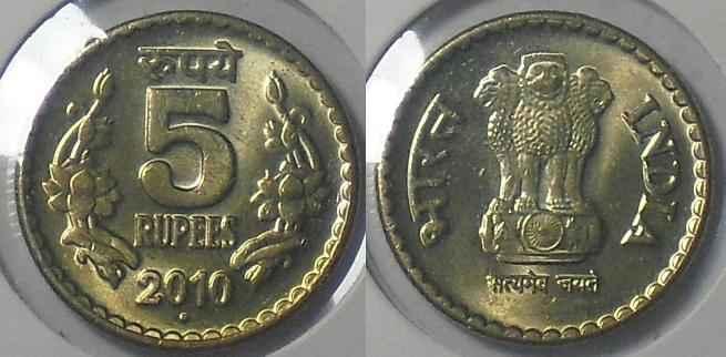 5-rupee-