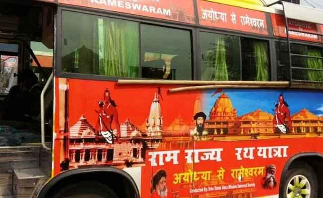 ayodhya-yatra
