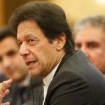 पाकिस्तान को सता रहा है ब्लैकलिस्ट होने का डर, जानें क्या है FATF की ग्रे लिस्ट जिसमें नाम आना बन सकता है मुसीबत