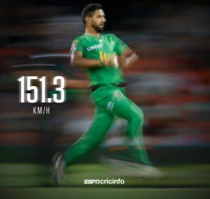पाकिस्तानी गेंदबाज ने सबसे तेज गेंद फेंकी तो सन्न रह गया बल्लेबाज, हैट्रिक लेकर कोहराम मचाया