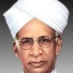 Profile of Dr. Sarvepalli Radhakrishnan - पूर्व राष्ट्रपति सर्वपल्ली राधाकृष्णन