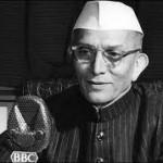 Morarji Desai - मोरारजी देसाई