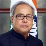 Pranav Mukherjee - भारत के वित्तमंत्री प्रणव मुखर्जी