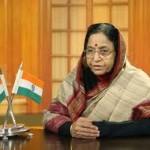 Pratibha Devi Singh Patil - राष्ट्रपति प्रतिभा देवी सिंह पाटिल