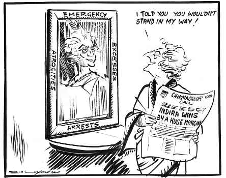 laxman cartoon on indira govt