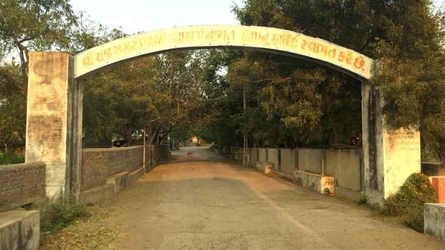 raj samadhiyala village