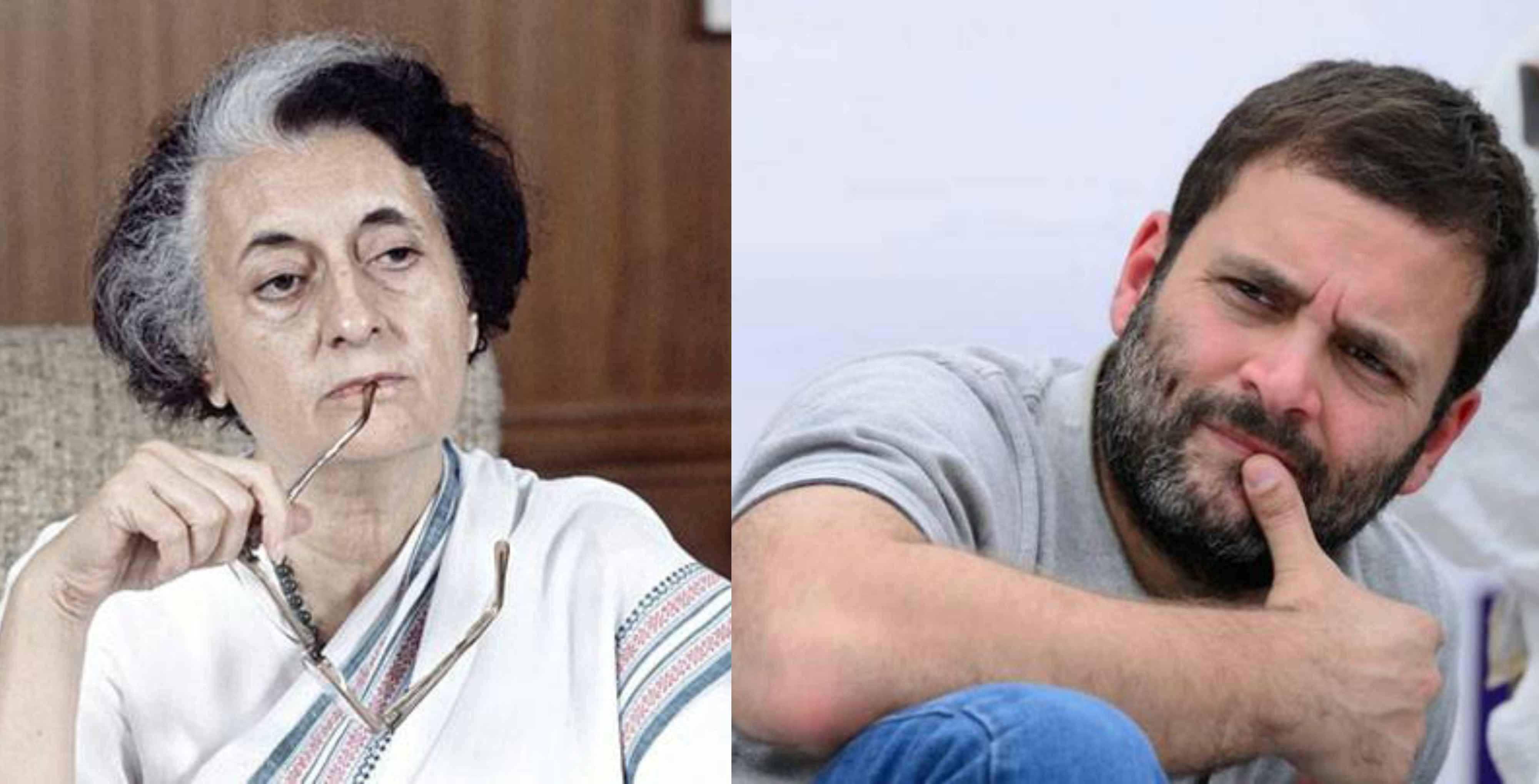 indira and rahul