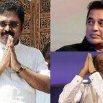 सियासत का स्टार्टअप स्टेट बन गया है तमिलनाडु, नई पार्टियों के साथ 3 दिग्गज!