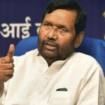 केंद्रीय मंत्री रामविलास पासवान नहीं रहे, डीएसपी की नौकरी छोड़ राजनीति में आए और चुनाव जीत बनाया था रिकॉर्ड