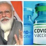 कोरोना वैक्सीन किसे पहले लगेगी इसका फैसला केंद्र और राज्य करेंगे, एमपी में टीकाकरण ट्रेनिंग शुरू