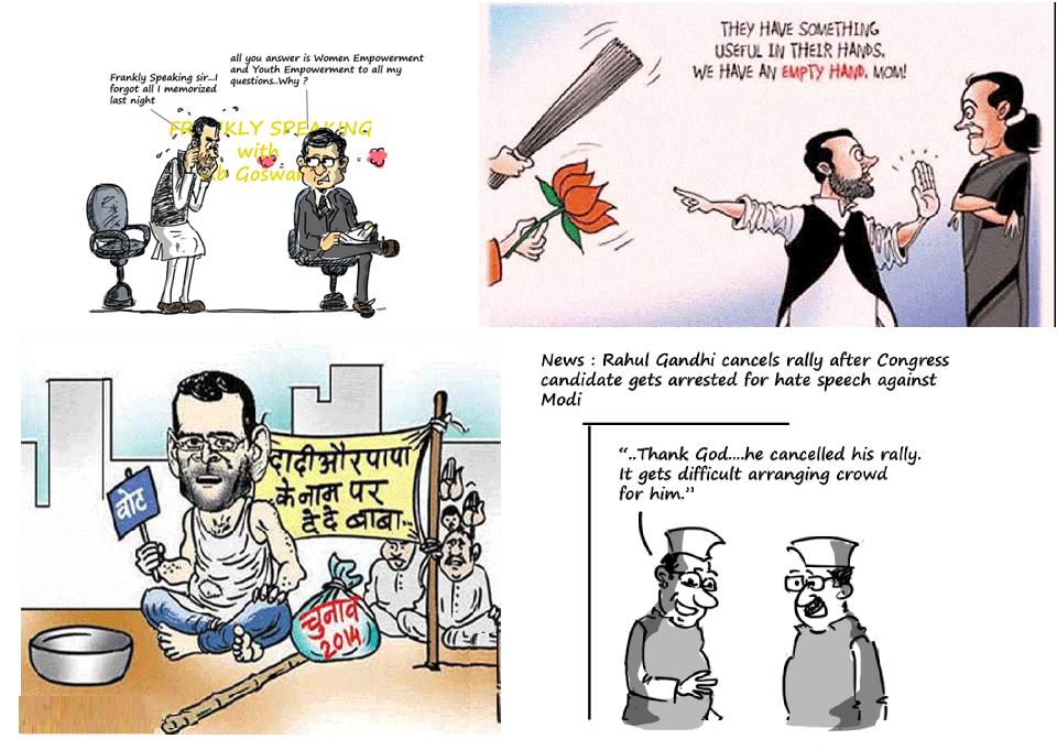 arnab-goswami-rahul-gandhi-frankly-speaking