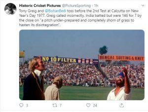इंग्लैंड के खिलाफ बिशन सिंह बेदी टॉस उछाल रहे थे तभी लुंगी पहन पहुंचा बुजुर्ग, जानिए फिर क्या हुआ