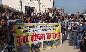 boycott of election