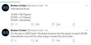 विश्व के 96 दिग्गज बल्लेबाज जो नहीं कर पाए वो अकेले सचिन तेंदुलकर ने कर दिया