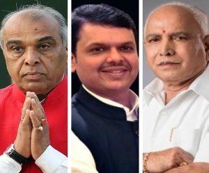 ये 11 नेता सबसे कम समय के लिए रहे हैं मुख्यमंत्री, देवेंद्र फडणवीस समेत तीन नेता जो सिर्फ 3 दिन सीएम रहे