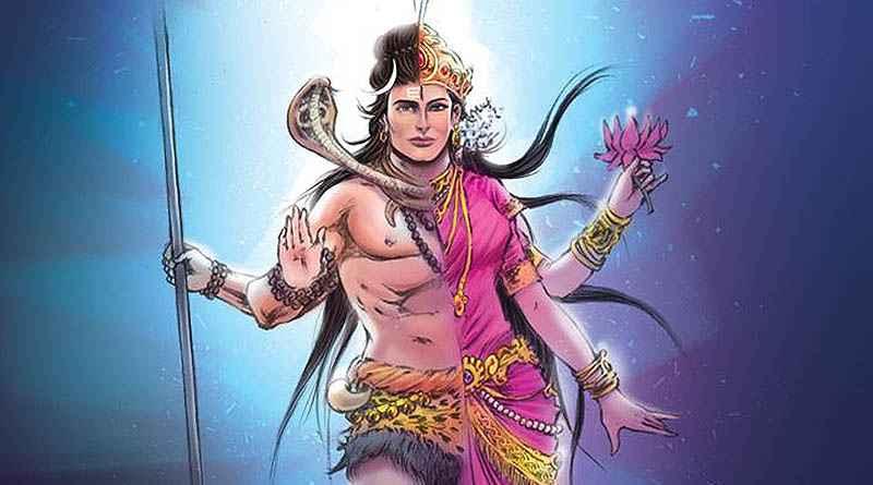 भगवान शिव ने क्यों लिया था अर्धनारीश्वर का रूप, संसार के लिए छुपा है यह संदेश