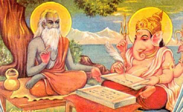 Ganesha ved