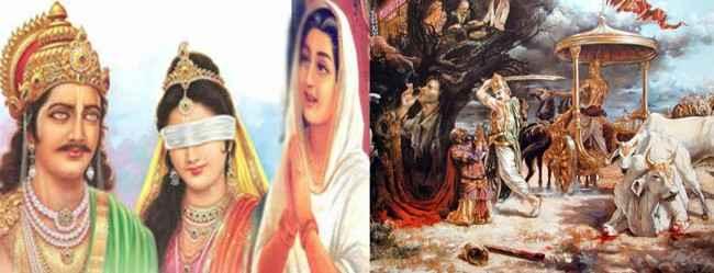 mahabharat story