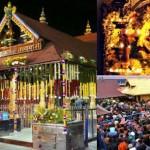 सबरीमाला मंदिर को माना जाता है तीर्थस्थल, यहां महिलाओं के लिए अलग है नियम