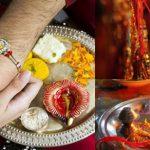 जानिए क्यों मनाया जाता है राखी का त्योहार, पौराणिक कथाओं में है इसका जिक्र