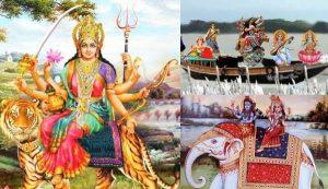 कल से शुरू हो रहे हैं नवरात्र, नौका पर सवार होकर आएंगी मां दुर्गा बन रहे हैं कई शुभ संयोग