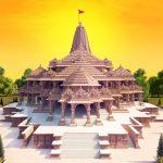 भव्य राम मंदिर निर्माण में योगदान कर अमर करें अपना नाम, ये धातु भेंट करें, जानें दान की पूरी प्रक्रिया