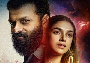 अदिति राव हैदरी की फिल्म को मिली खास उपलब्धि, देव मोहन की डेब्यू फिल्म ओटीटी पर रिलीज