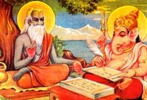 Happy-Guru-Purnima-Picshgh