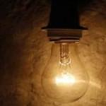 बार-बार बिजली गुल होने की वजह से छोड़ा पति को
