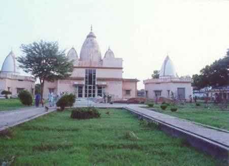 Digambar Jain Mandir