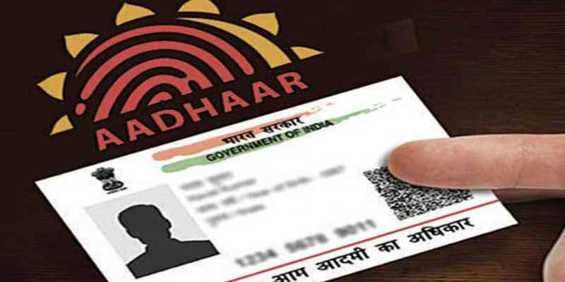 aadhar card1
