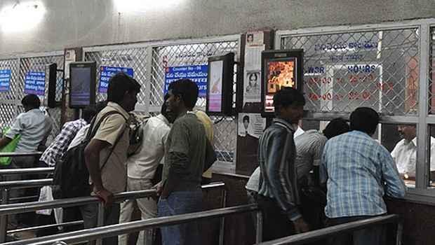ticket-rush