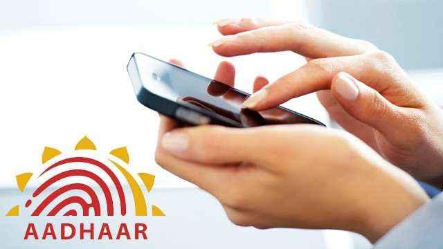 aadhaar-link