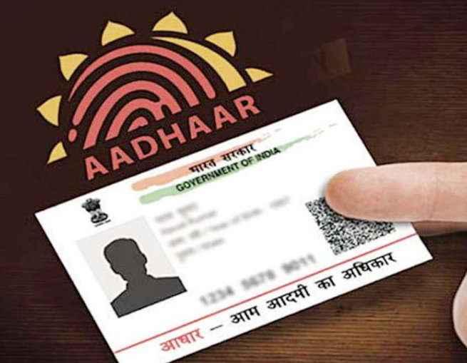 aadhar-1_