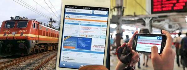 IRCTC का तोहफा, यात्रियों को मिलेगी 10 फीसदी की छूट