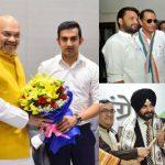 राजनीति के मैदान में उतरे गौतम गंभीर, जानें उन क्रिकेटर्स के बारे में जो बने राजनेता