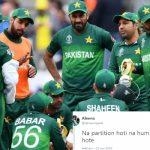 '1947 में बंटवारा नहीं होता तो हमें जलील न होना पड़ता', हार के बाद पाकिस्तानी फैंस ने अपनी ही टीम पर ऐसे निकाली भड़ास