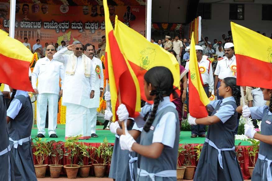 karnataka-flag