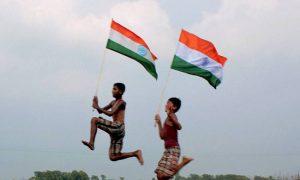 Happy Independence Day : झंडा फहराने से पहले जान लीजिए इससे जुड़े ये 11 नियम, कहीं अनजाने में न हो जाए तिरंगे का अपमान