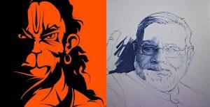 'गुस्से वाले हनुमान' के पेंटर ने बनाई पीएम मोदी की तस्वीर, सोशल मीडिया पर हुई वायरल