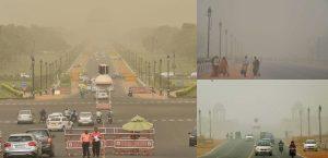 दिल्ली -NCR में सांस लेना मुश्किल, एयर क्वालिटी 'खतरनाक' स्तर के पार