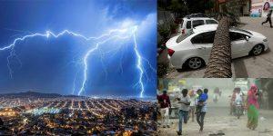 चक्रवाती तूफान 'सागर' का खतरा, 7 राज्यों में तेज आंधी का अलर्ट