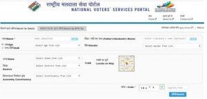 लोकसभा चुनाव 2019 : वोटिंग स्लिप खोने पर ऐसे ऑनलाइन निकाल सकते हैं, वोटरलिस्ट में नाम ऐसे चेक करें