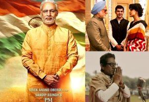 2019 में पीएम मोदी और मनमोहन समेत, इन राजनेताओं की बायोपिक्स होगी रिलीज