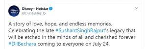सुशांत सिंह राजपूत के फैंस को झटका, थिएटर में रिलीज नहीं होगी आखिरी फिल्म