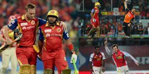इस गेंदबाज ने 8 साल तक नहीं ड़ाली थी IPL में नो-बॉल, ये Facts कर देंगे हैरान